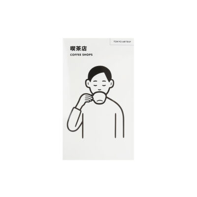 TOKYO ARTRIP- COFFEE SHOP