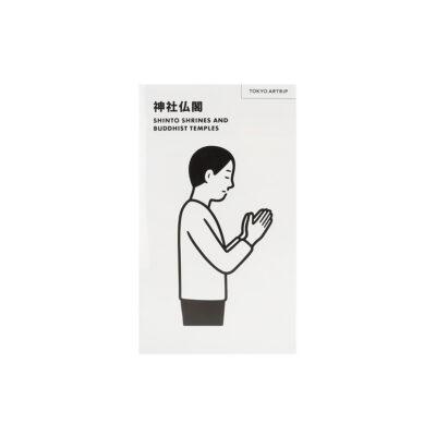 TOKYO ARTRIP- SHINTO SHRINES & TEMPLES
